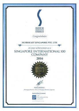 2016-SI100