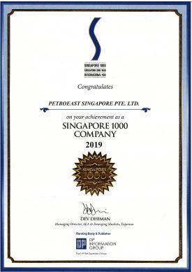 SG 1000