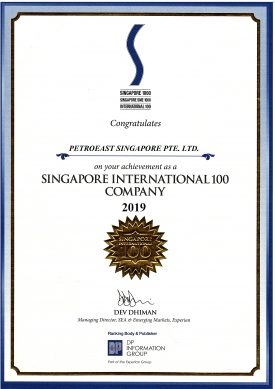 SI 100